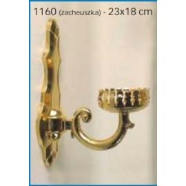 Zacheuszka mosiężna - 23 x 18 cm.